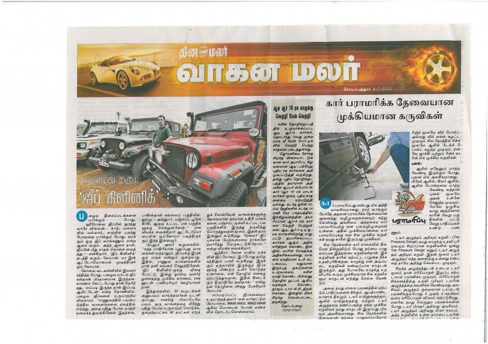 THINAMALAR ARTICLE ABOUT JEEPS MODIFICATION