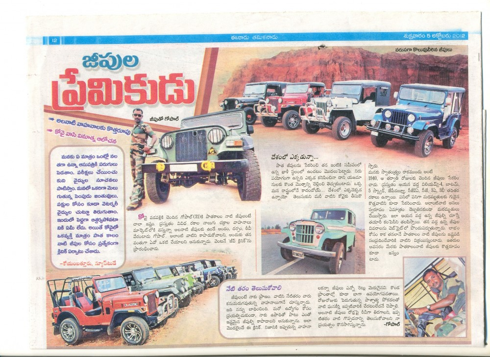 E NADU ARTICLE ABOUT JEEPS RESTORATION