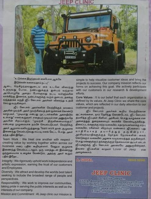 THE PEAKS ARTICLE ABOUT MY THAR